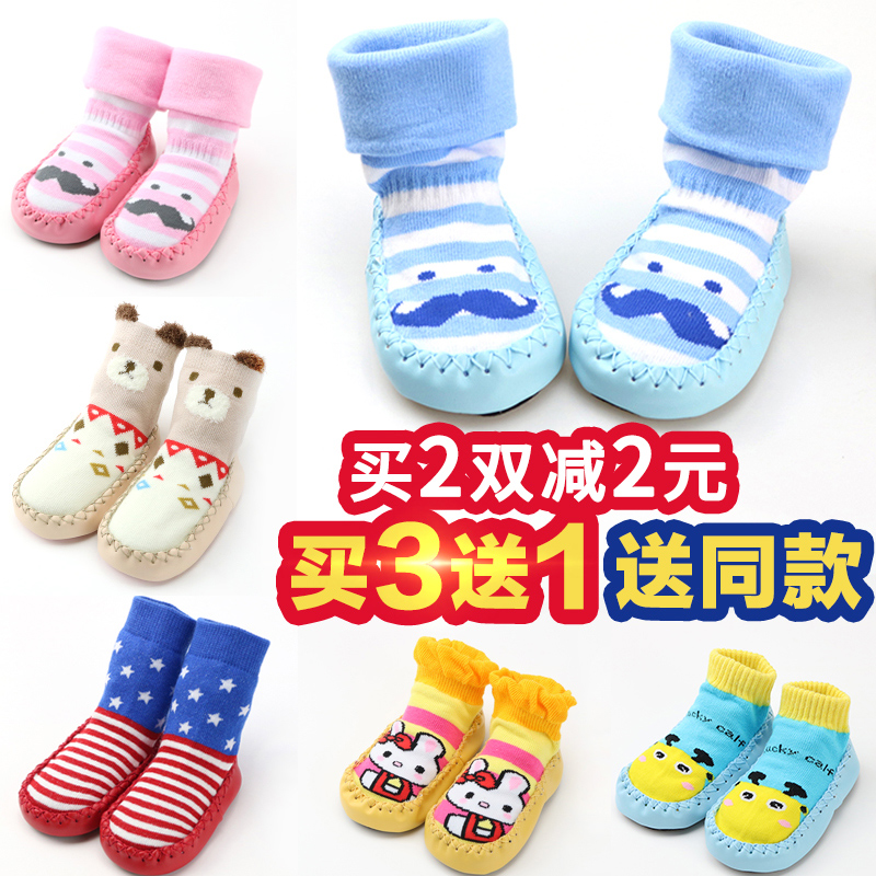 宝宝地板袜防滑软底春秋冬款婴儿纯棉儿童袜子隔凉加厚底学步鞋袜