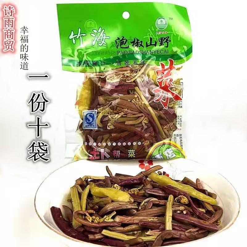 竹海蕨菜 即食野生泡椒蕨菜200g*10袋装下饭泡菜四川龙爪菜山野菜