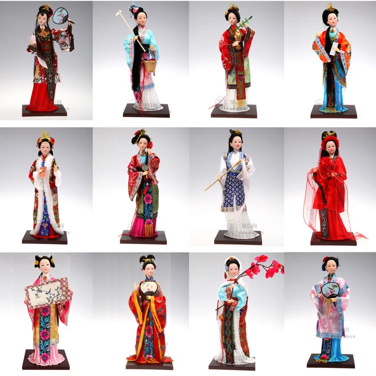 创意中国人偶娃娃 红楼梦十二金钗摆件工艺品 家居玩偶摆设礼品