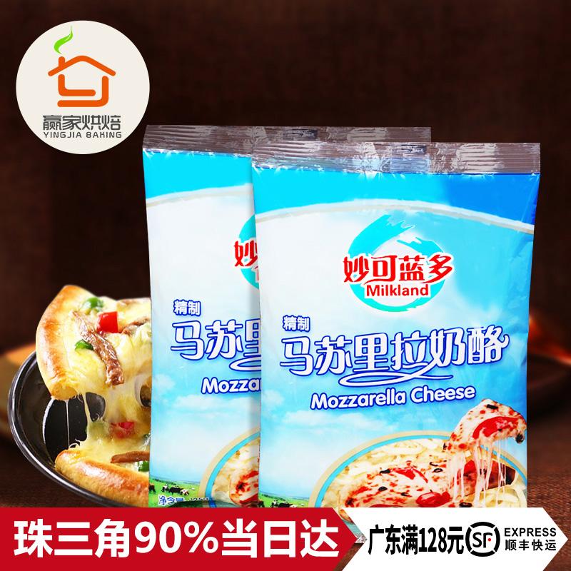 Выпекать выпекать сырье замечательный может синий больше лошадь провинция сучжоу в тянуть молоко сыр надеть бодхисаттва молоко сыр древесный гриб ученый сломанный рисунок 125g оригинал