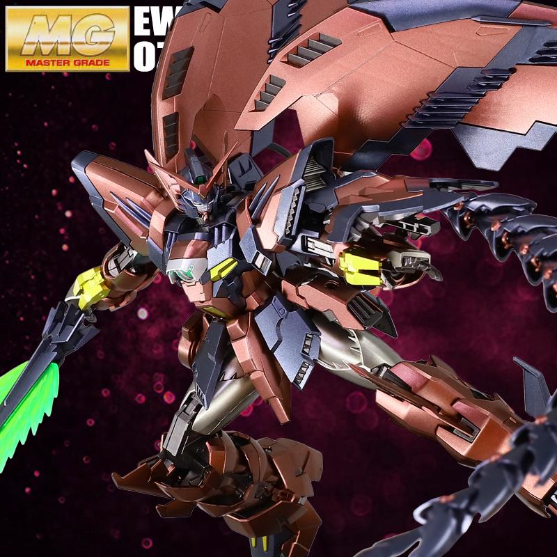 Bandai万代金属着色MG1/100魔鬼拼装模型 Epyon EW艾比安恶魔高达