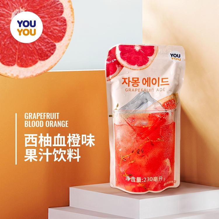 YOUYOU西柚血橙罗森便利店咖啡韩国网红青葡萄乳酸菌水蜜桃茶味