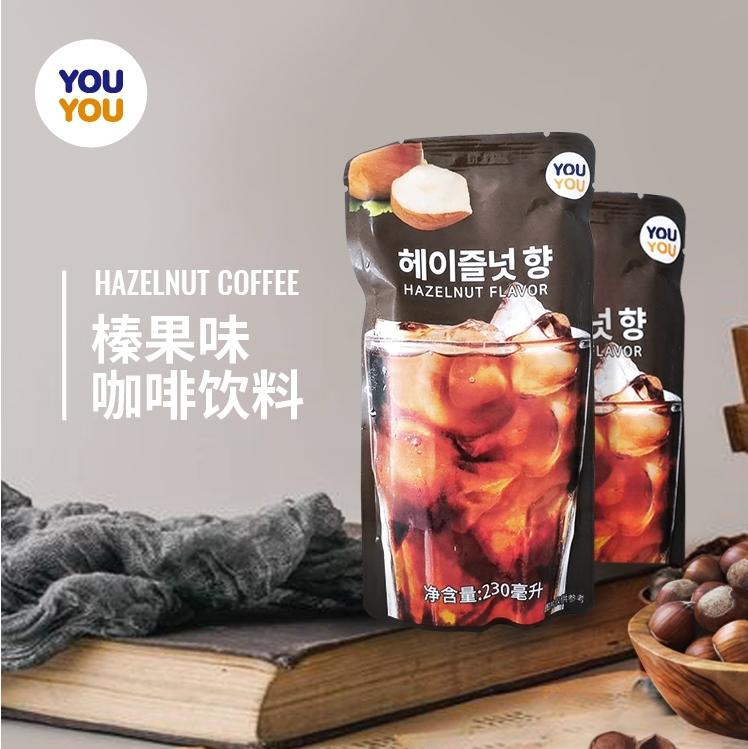 YOUYOU  韩国水蜜桃茶味美式咖啡西柚血橙青葡萄乳酸菌罗森便利店