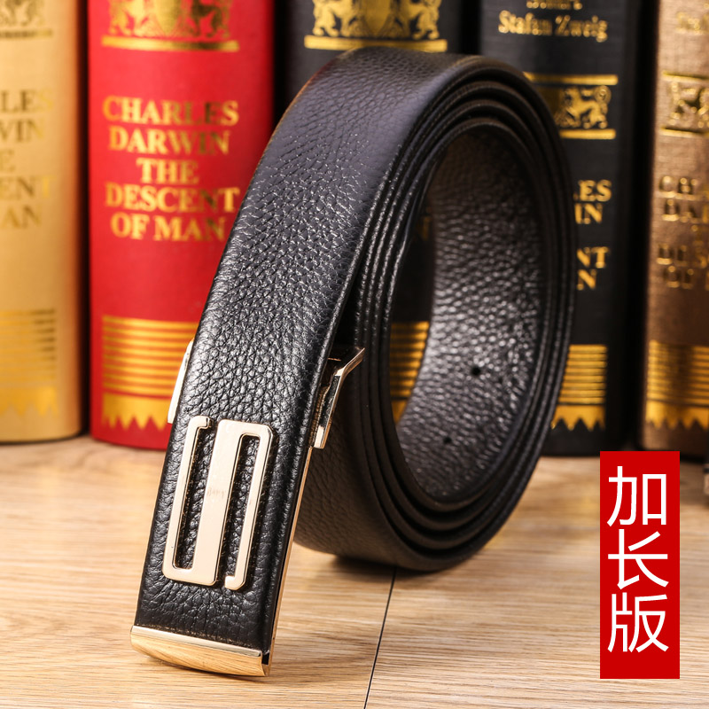 Long belt mens 160cm leather fat man belt 150 super long large leather pants belt 135 head skin
