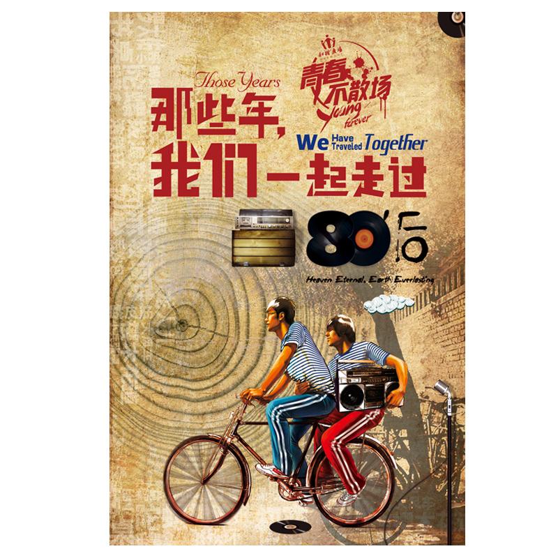 Hotel poster painting creative personality wall decoration bar hot pot barbecue shop funny retro slogan map