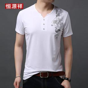 中青年修身 夏季 上衣薄款 T恤男装 恒源祥正品 新款 V领印花休闲短袖