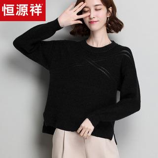 恒源祥秋季新款韩版长袖镂空宽松外搭上衣针织衫毛衣显瘦女装百搭