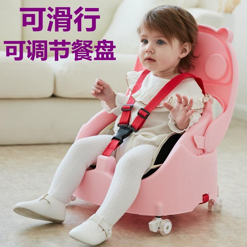 儿童座椅宝宝餐椅多功能可调节吃饭桌便携式婴幼儿餐桌可滑行椅子