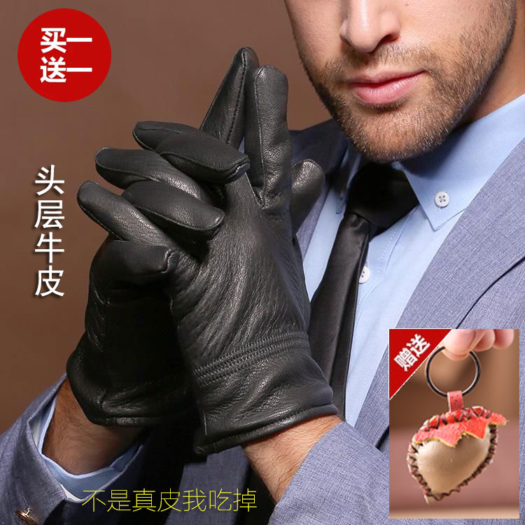 Leather gloves mens Plush thickened leather riding thin style driving winter warm old leather wear resistant ski leather gloves