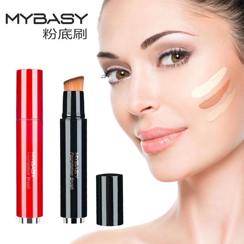 MYBASY粉底刷高颜值化妆刷毛刷便携多功能彩妆刷底妆遮瑕修容工具