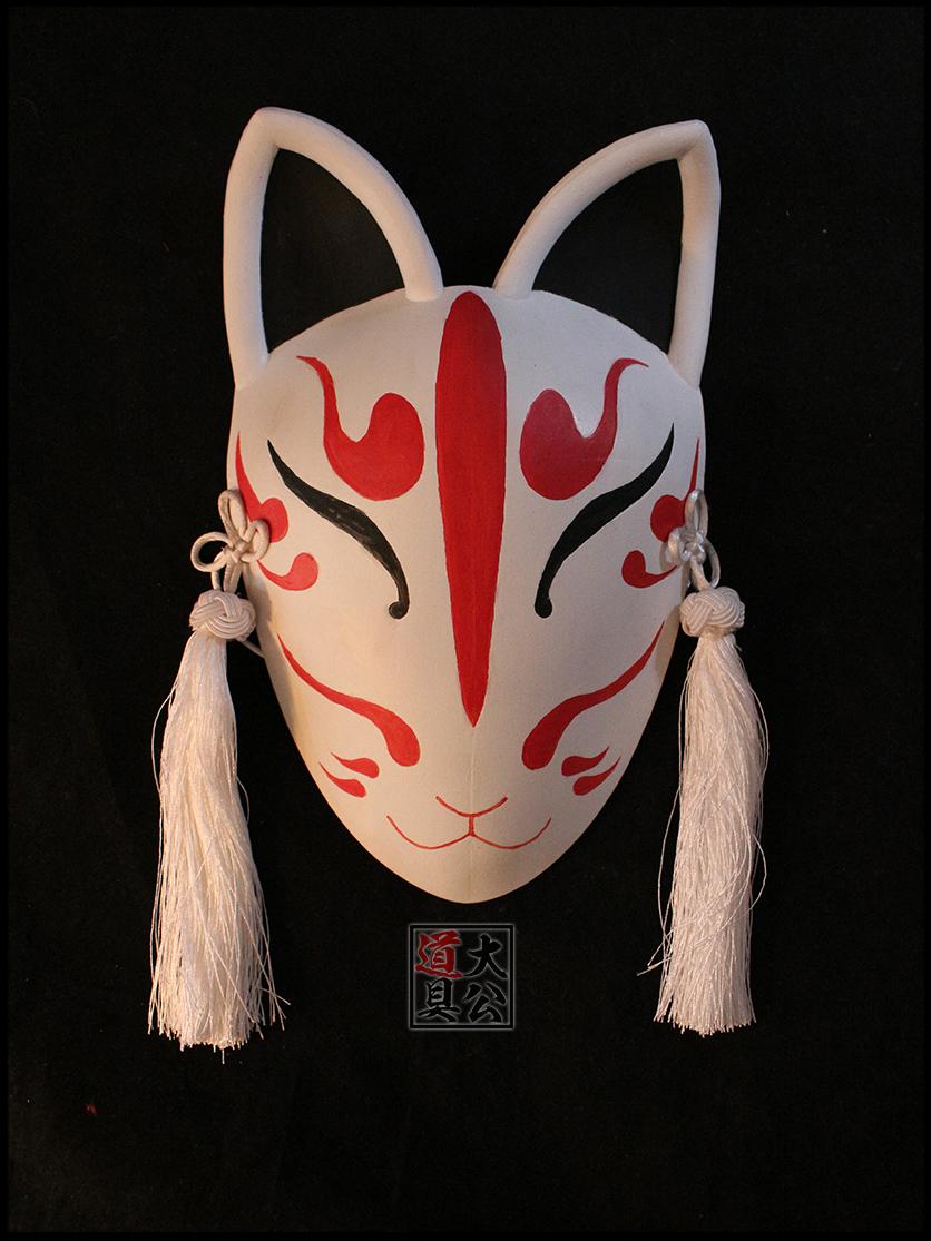 【大公道具】 xxxHOLiC  四月一日君寻 狐狸面具