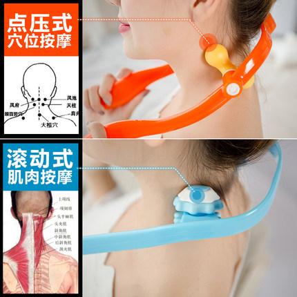 手动手持家用颈椎按压仪小夹按摩器