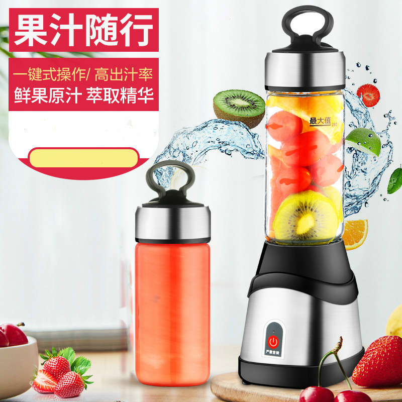 Portable charging Juicer small household Juicer electric juicer Mini cooking fruit juice cup