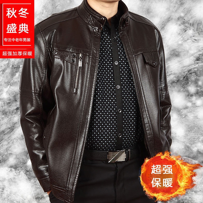 Stand collar leather coat middle aged man 40 Plush thickened 50 year old father jacket 45 middle aged and old mens winter coat