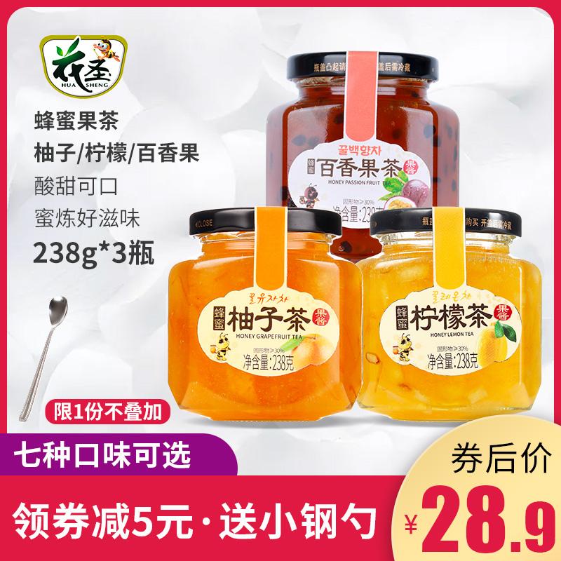 蜂蜜柚子茶柠檬茶百香果蜜茶238g*3瓶水果茶酱冲泡水喝的奶茶饮品