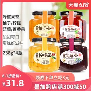 花圣蜂蜜柚子茶柠檬茶蓝莓芦荟茶238g*4瓶冲调泡水果茶酱奶茶饮品
