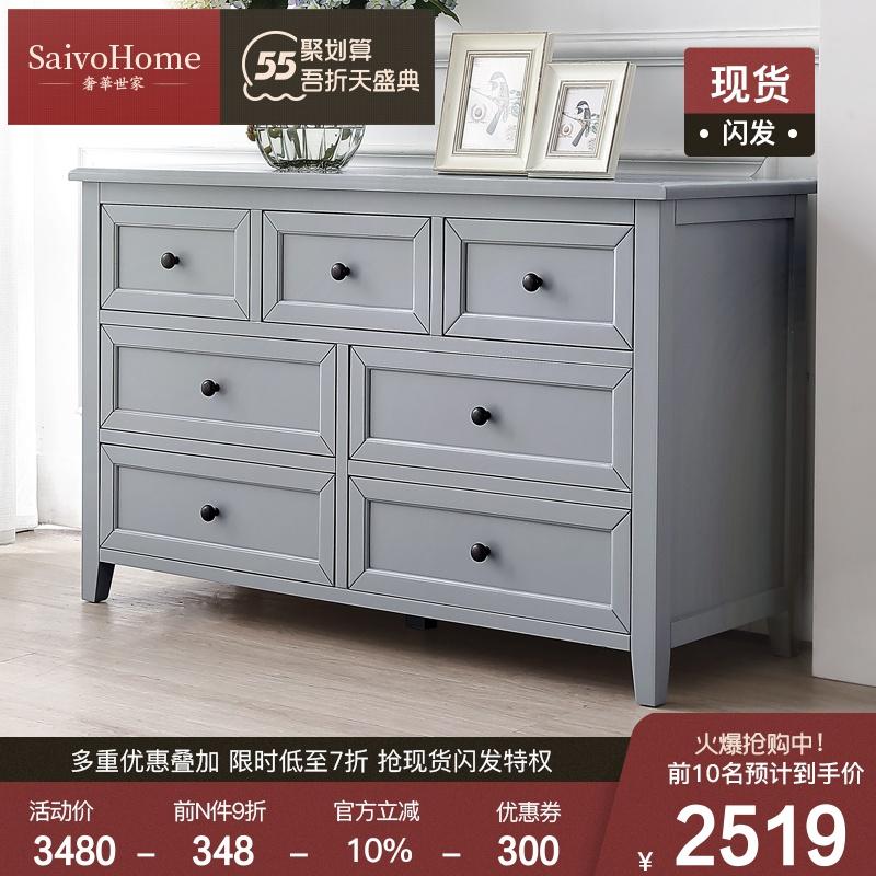 美式灰色七简美乡村卧室橡木收纳柜