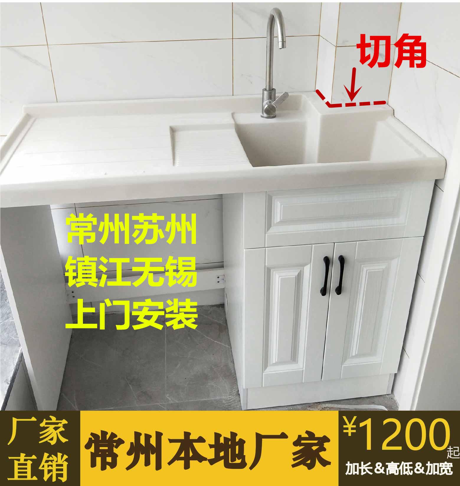 阳台洗衣机柜子洗衣台带搓板一体伴侣浴室柜定制不锈钢洗衣柜组合图片