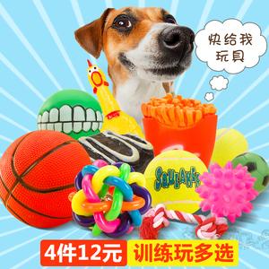狗狗玩具磨牙耐咬發聲橡膠球比熊金毛小狗訓練寵物貓泰迪用品幼犬