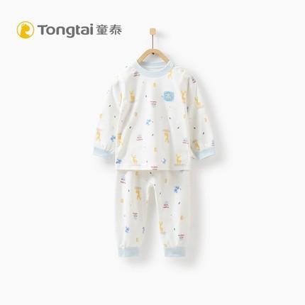 童泰纯棉婴儿衣服半岁宝宝上衣裤子
