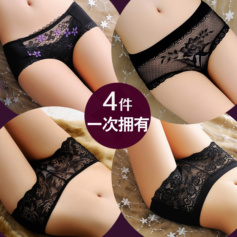 4 pairs of underwear womens lace fabric mid waist modal sexy no trace temptation low waist black underwear head