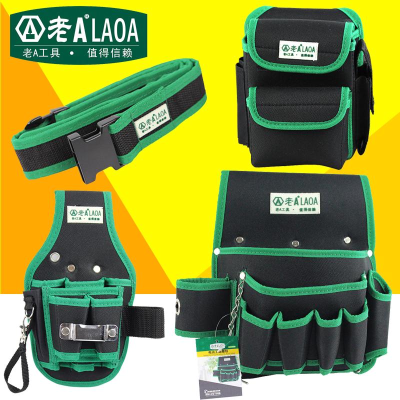 Старый A водонепроницаемый многофункциональный toolkit карман талия служба toolkit служба уплотнённая ткань оксфорд электрик пакет