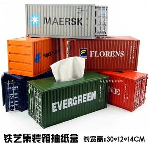 领5元券购买集装箱纸巾盒美式创意复古抽纸盒手工铁艺货柜造型纸抽盒装饰摆件