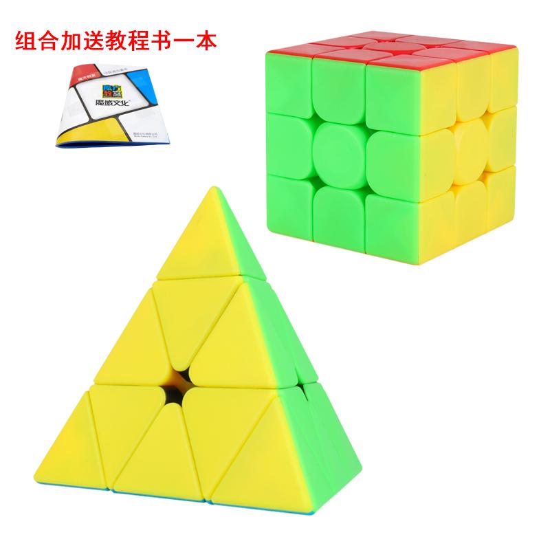 包邮魔域文化2345阶三角形金字塔异形五魔方套装全套自由组合益智魔方