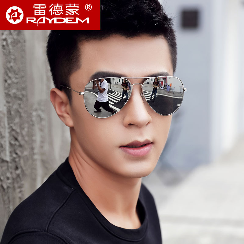 Polarized sunglasses, mens fashion, driving night vision, drivers driving mirror, 2019 new toad sunglasses, womens fashion