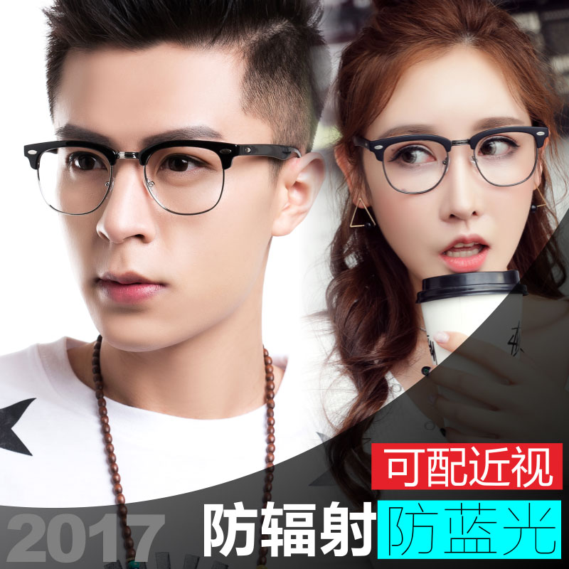 Retro eyeglass frame mens flat mirror tide half frame can be equipped with shortsighted eyeglass frame radiation proof eye female products have degrees