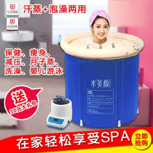 汗蒸房桑拿浴箱家用汉蒸箱蒸汽泡澡桶全身单人发汗排毒熏蒸机两用