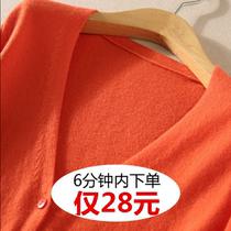 特价针织开衫女短款长袖防晒衣羊毛衫外套v领纯色空调衫大码毛衣
