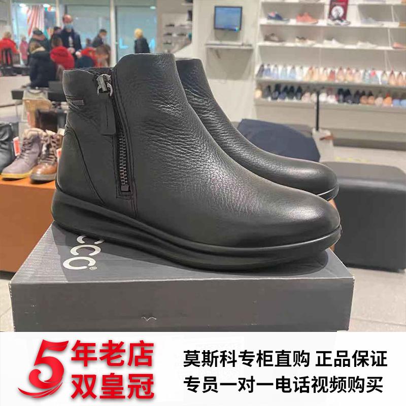 ECCO爱步秋冬季靴子女短靴正品代购侧拉链平底百搭女鞋雅仕207083