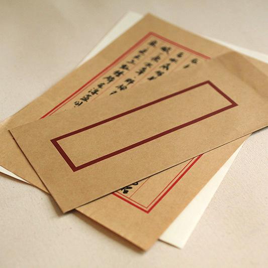 50复古风信纸中国风传统中式八行书信笺古典红格老旧信封信纸套装