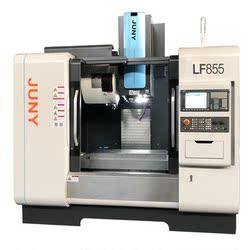 骏宇科技LF855加工中心850立式加工中心数控铣床爆款上新