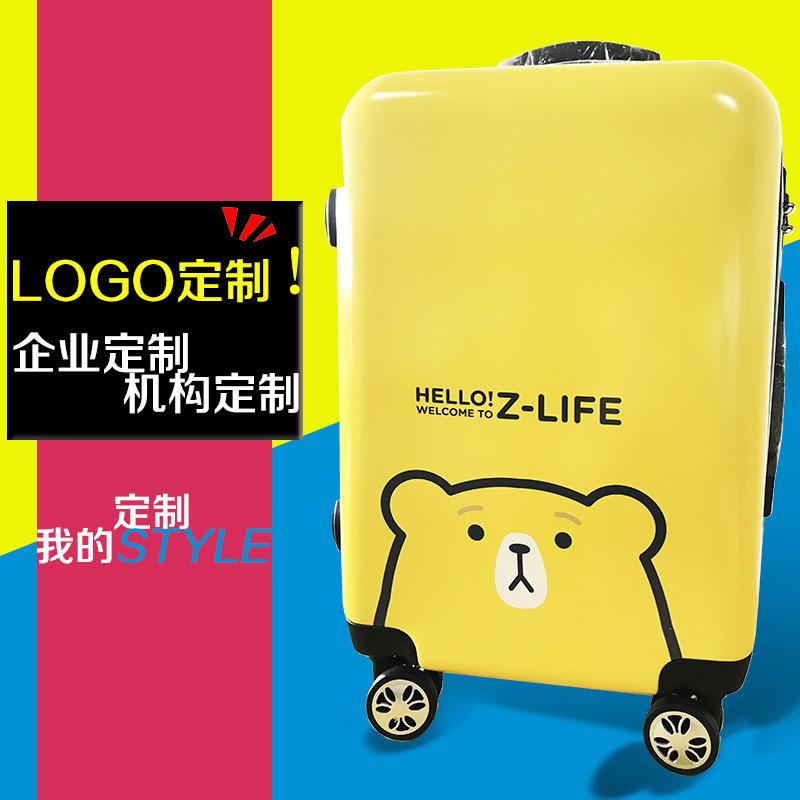 【来图定制】定做logo卡通儿童拉杆箱万向轮20寸行李箱学生礼品包