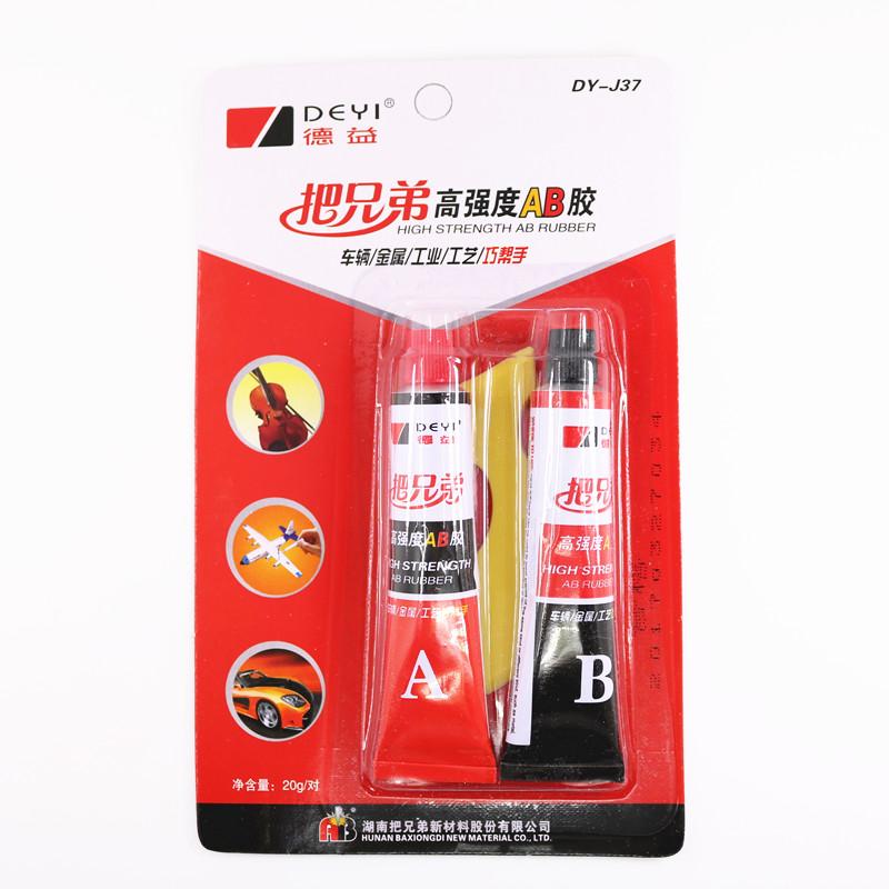 Подлинный AB клей 302 клей 20 грамм высокое сопротивление мощный металл клей клей