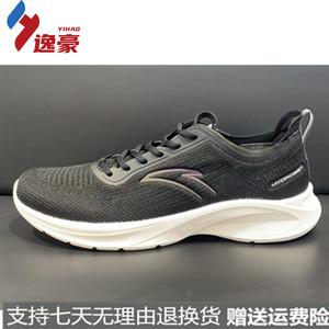 领【2元券】购买安踏正品2021夏季新款男运动跑鞋