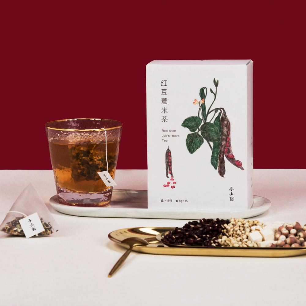 祛湿除湿气驱寒健脾红豆薏米茶茯苓芡实花草茶包组合茶与山翁