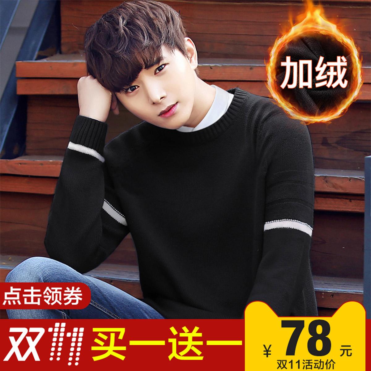 Мужской свитер корейский с длинными рукавами и круглым воротом свитер небольшой свежий шерстяной одежда тенденция личность мужской осенью и зимой пальто