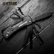 STAGE潮牌FIRE FIGHTER ARMY KNIFE 火消魂多功能刀