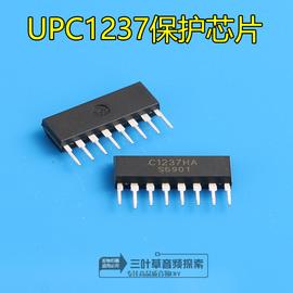 台湾产UPC1237 H1237/C1237喇叭保护集成电路专用IC芯片图片