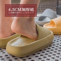 发夏季男女凉拖鞋家用室内夏天家居浴室洗澡防滑居家静音托鞋批