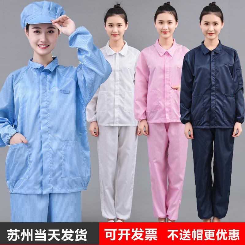 Одежда защитная Артикул 14760039706