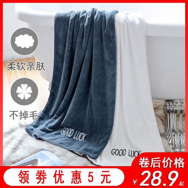 洗了也可以退 加大加厚浴巾