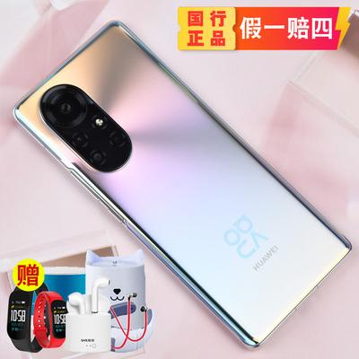 华为nova8pro5G手机Huawei/华为 nova 8SE官方正品旗舰免息现货7