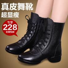 秋冬真皮舞蹈靴软底高帮中筒舞靴现代广场舞鞋水兵跳舞鞋短靴子女
