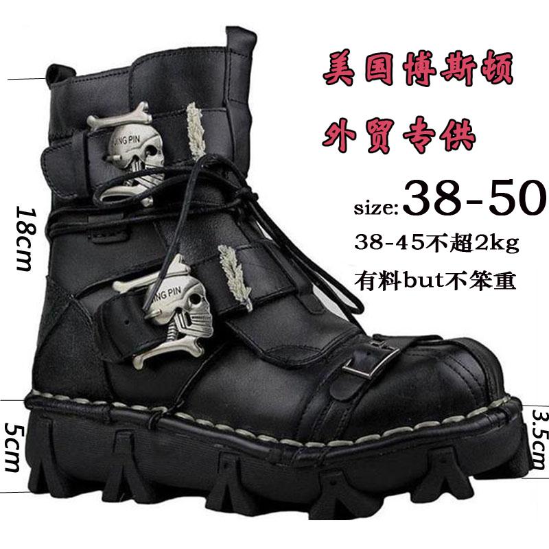 牛皮工装靴短靴男高帮军靴个性骑行鞋棉厚底蒸汽朋克靴机车马丁靴