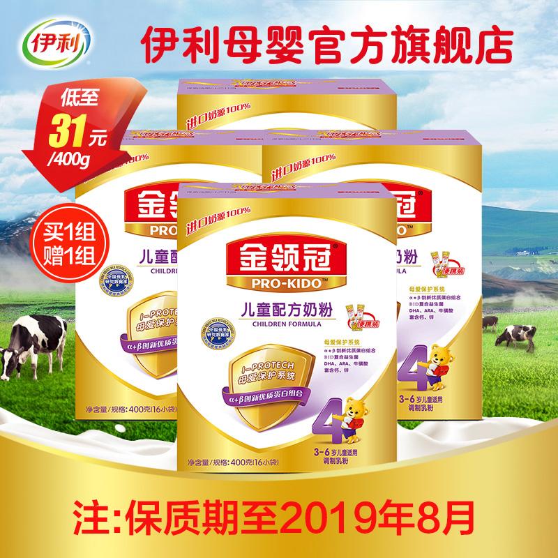 【伊利直营】伊利直营金领冠4段3-6岁儿童配方奶粉400g*4盒