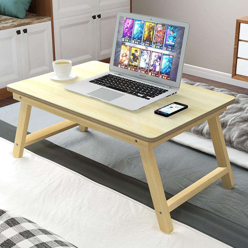 10-27新券寝室笔记本床上用实木大号懒人桌
